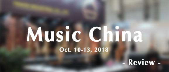 2018-Chateau-music-china-sax-review