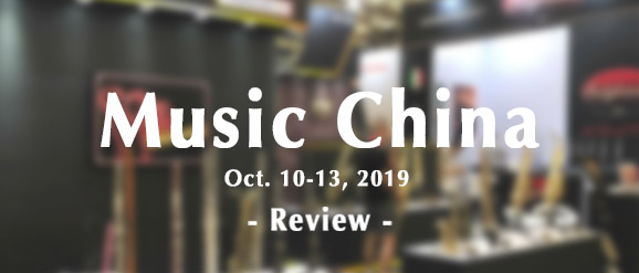 2019 Chateau Music China Exhibition